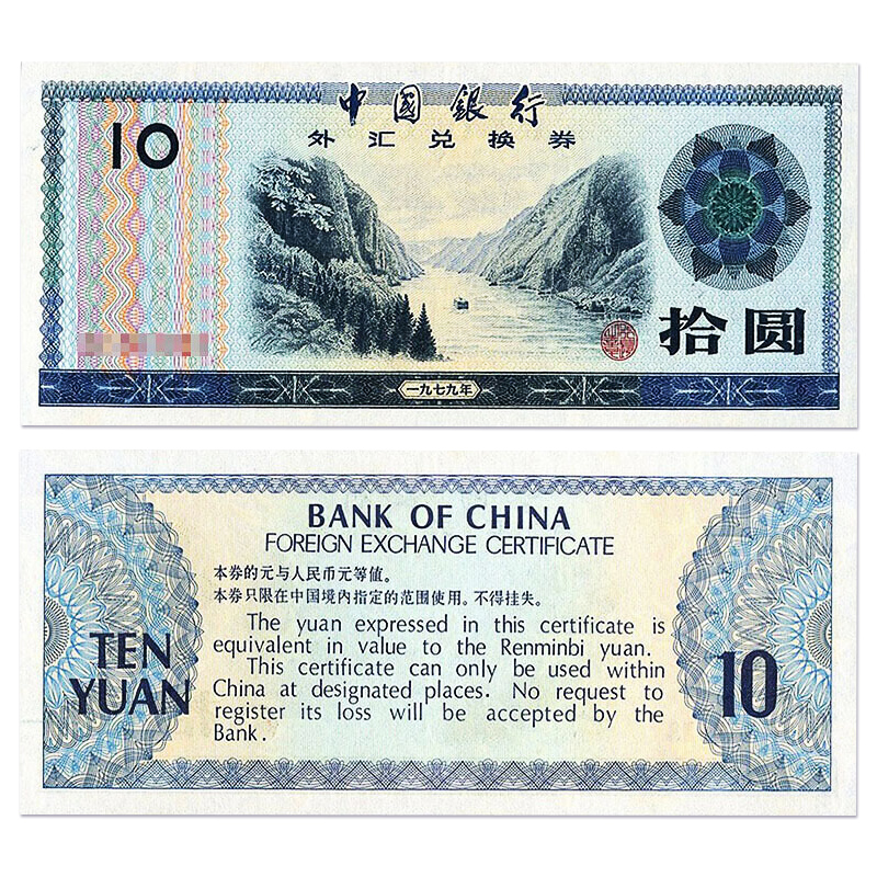 Иностранные банкноты Артикул 592213143281