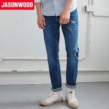 商场同款Jasonwood2018春新款深蓝牛仔裤男舒适个性破洞牛仔裤潮