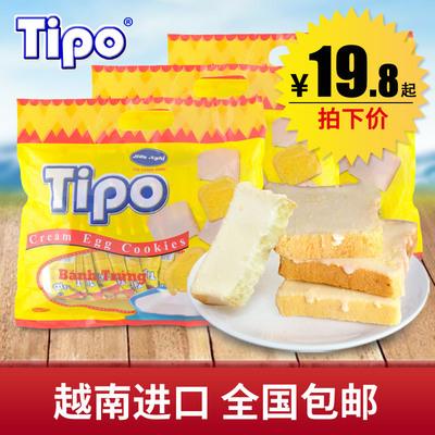 越南进口特产丰灵Tipo面包干原味300g*3袋鸡蛋牛奶味饼干正品包邮