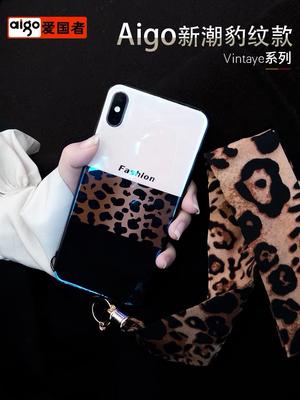 豹纹苹果x手机壳新款8plus全包防摔iphone x硅胶7p潮牌iPhone xs max女个性6韩国XR网红6splus挂绳Xsmax软xs
