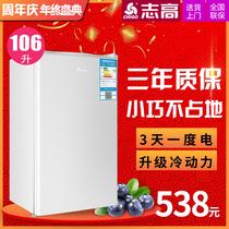 变频双门对开门家用风冷无霜电冰箱540WKGPZMBCD美Midea全新