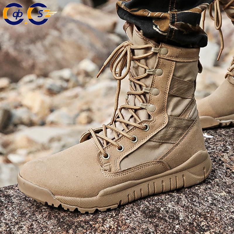 夏季透气超轻作战靴男女情侣靴军迷07战术靴特种兵高帮登山靴军靴