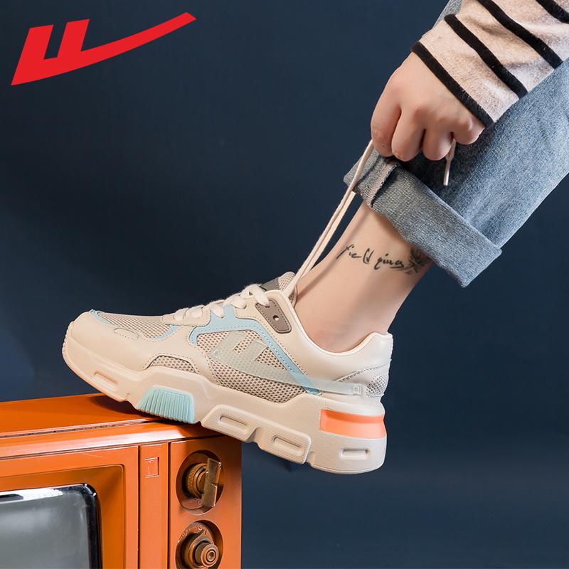 回力女鞋运动鞋女夏季透气跑步鞋女士休闲鞋子2019新款网面鞋跑鞋
