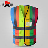 Reflective vest vest workers' safety clothing luminous sanitation jacket project traffic road administration construction labor insurance