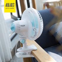 夹子迷你风扇学生床上宿舍可充电迷你便携台式小型床头办公室