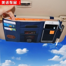 Vehicle Bag Sunshade Card Clamp Vehicle Eyeglasses Clamp Multifunctional Driving License Bill Card Package