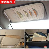Car sun visor storage multi-function car CD car CD disc decoration disc bag car set clip creative supplies