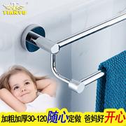 304不锈钢毛巾架毛巾挂毛巾杆卫生间置物架浴巾架双杆单杆免打孔