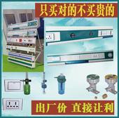 医疗铝合金设备带医院雾化带治疗带供氧中心防撞走廊扶手输液吊轨