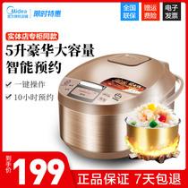 人4321自动定时迷你2L电饭煲煮饭锅家用HD3060飞利浦Philips