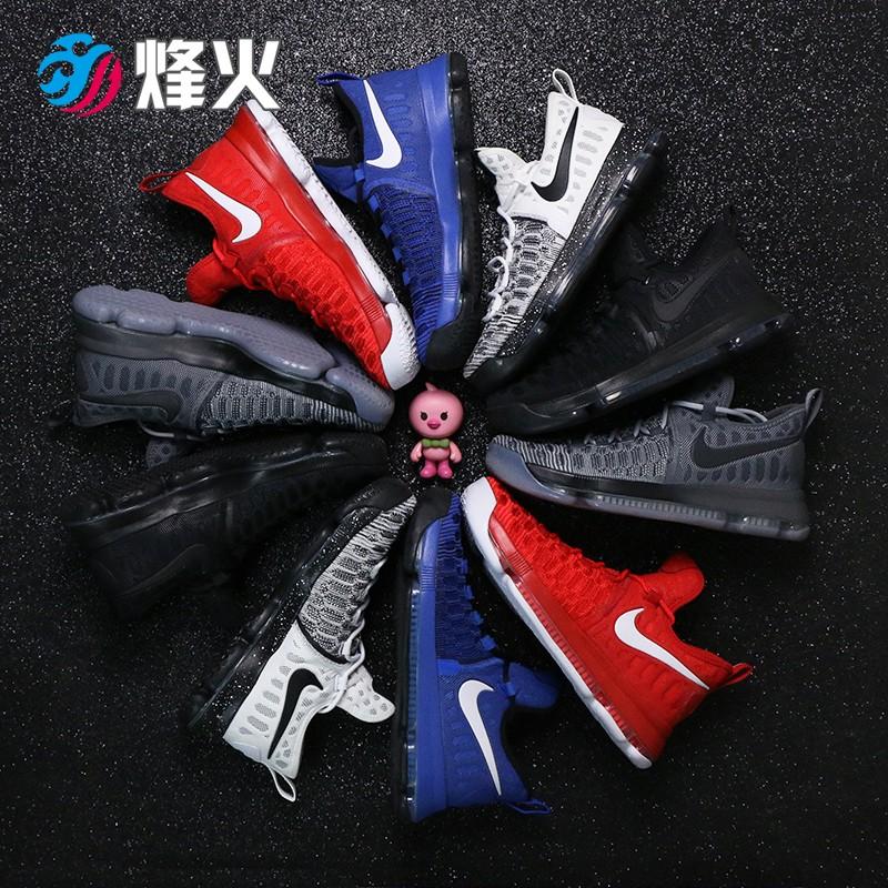 烽火 Nike KD9 杜兰特9 篮球鞋 843392 909140 844382-001 002