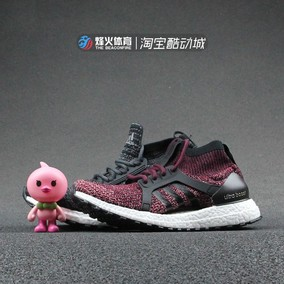 烽火 Adidas UltraBoost X All Terrain BY1678 S82036 BY1677