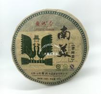 饼茶包邮357g普洱生茶南美普洱茶南美一品纯古树原料产地直卖2017