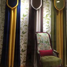 高档纯色意大利绒天鹅绒丝绒窗帘布料客厅卧室欧式窗帘定制特价