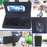 Android otg mobile phone eat chicken god king glory game peripheral has been detected primary school students portable keyboard mouse