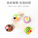 Children's simulation diy kitchen food play house toy hamburger ice cream cone mini food model