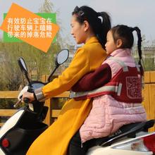 电动车儿童安全带电动摩托车小孩安全防摔绑带骑行加宽保险保护带