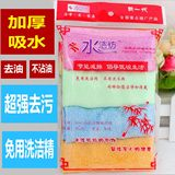 Water-clean edgy bamboo fiber wash towel kitchen small towel sucking small square towel thickened to remove oil without oil