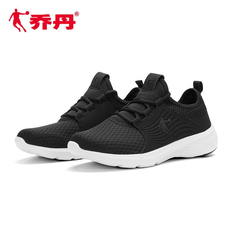 【商场同款】乔丹运动鞋女秋季网面跑步鞋学生休闲女鞋BM1280217