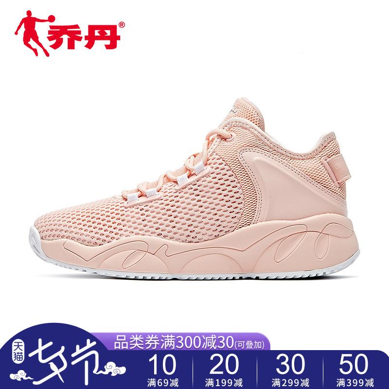 乔丹2019夏季女子休闲篮球鞋潮鞋运动网面透气防滑高帮百搭气质女
