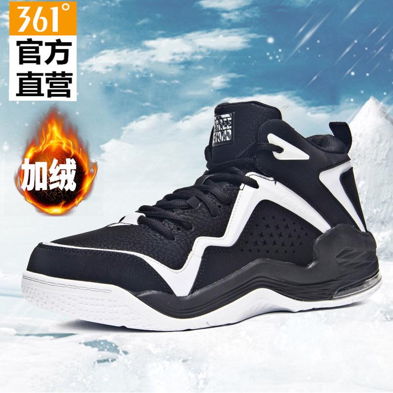 361篮球鞋男冬季新款加绒保暖运动鞋361度高帮磨砂革半掌气垫鞋