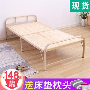 简易可折叠床单人午休午睡床成人实木板床钢丝床铁架隐形小床家用
