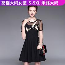 欧美高档胖妹子MM夏装新款2018加肥加大码女装钉珠显瘦连衣裙优雅