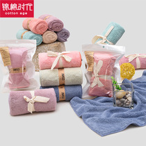 Independent Packaging Day Simple gift advertisement towel coral velvet towel 100G water absorbent general coral velvet towel