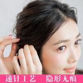 头顶补发片女递针真发补发块隐形无痕真人发丝假发片前额遮盖白发
