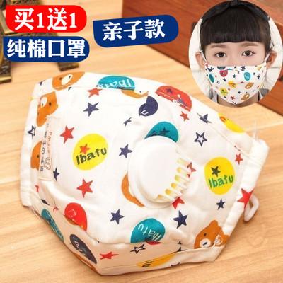 儿童口罩防雾霾PM2.5纯棉透气秋冬防尘男童女童宝宝小孩专用卡通