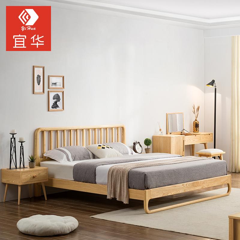 宜华北欧原木色白蜡木全实木床1.8米现代简约主卧双人床YC2A