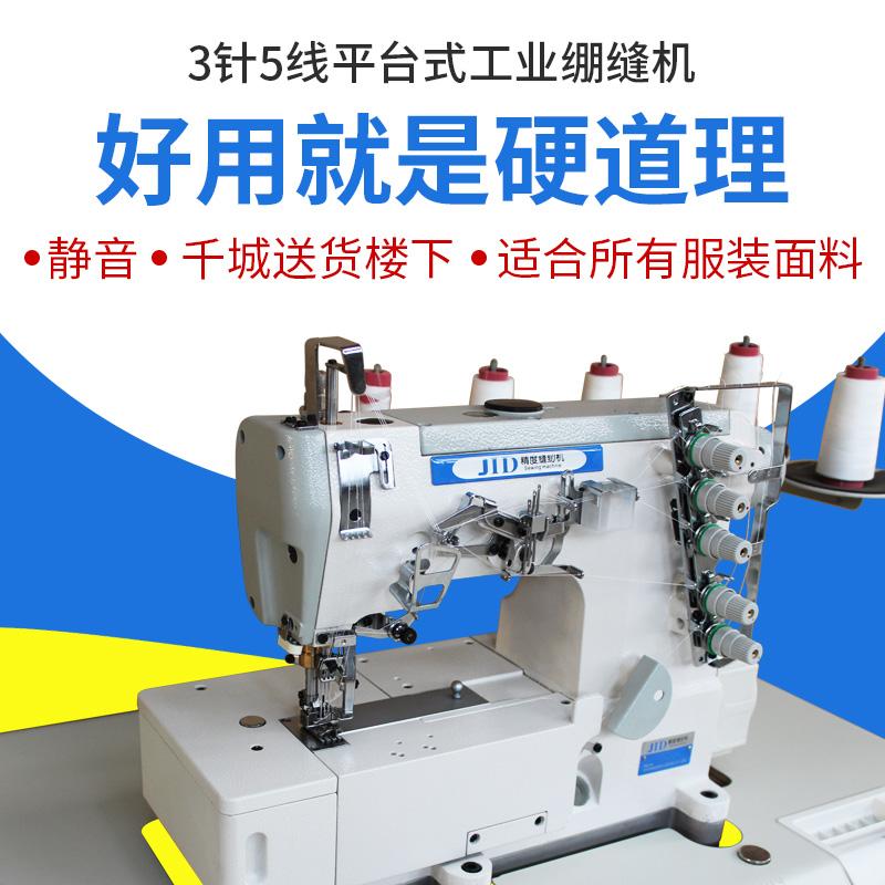 Швейные машины / Ручные швейные машины Артикул 572265070185