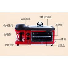 自动吧家用烤机烤面包机吐司机多士炉煎早餐多功能自动机