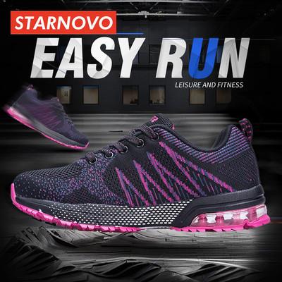 STARNOVO双星休闲运动鞋男系带气垫跑步鞋飞织透气舒适女鞋