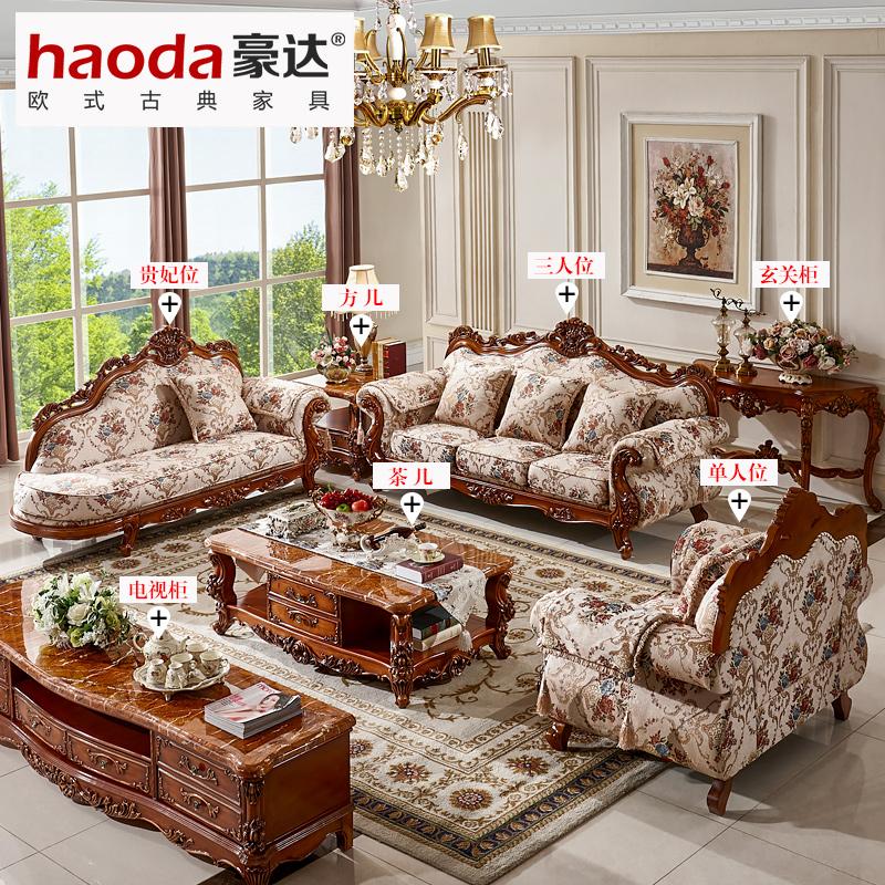 奢華高檔沙發