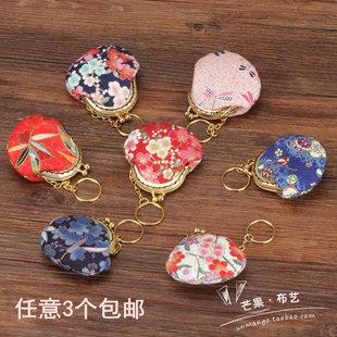 【芒果不可思议】手工DIY 5.5cm迷你口金材料包 可放戒指、零钱