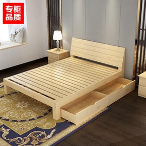 时尚主卧学生儿童床成人中式组合床卧室床原木普通复古实木床环保