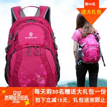 登山包双肩女防水轻便徒步运动休闲多功能旅游旅行骑行户外背包女