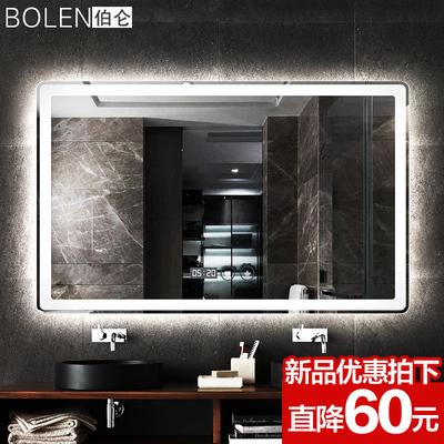 浴室镜子防雾