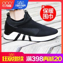 6.5cm冬季时尚 高哥内增高男鞋 轻便套脚街头潮鞋 运动休闲增高鞋