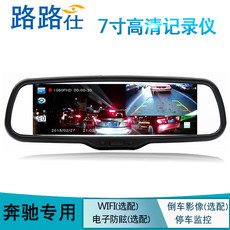 Mercedes-benz v-class Vito SMART SMART SMART SMART SMART rear view mirror dashcam with hidden WIFI