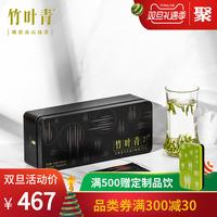 竹叶青茶叶2018年茶峨眉高山茶绿茶特级(静心)时尚经典礼盒100g