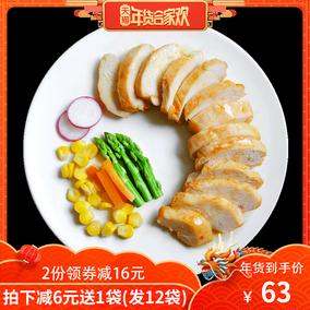 【发12袋】即食鸡胸肉健身鸡脯肉代餐低脂减餐肥轻食刷脂餐