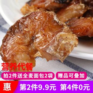 第2件9.9 健身代餐熟鳕鱼100g2袋五香鳕鱼零食即食海鲜速食