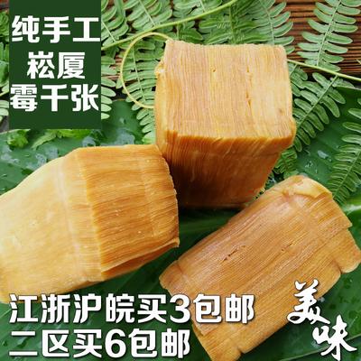 绍兴崧厦霉千张霉豆腐皮 老师傅传统工艺 小时候记忆中的味道