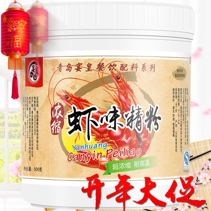 【18.2.27值得买】福利,淘宝天猫白菜价商品汇总