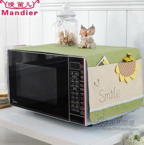 田园微波炉罩子 烤箱防尘罩套 烤箱冰箱罩盖布 带收纳袋 包邮