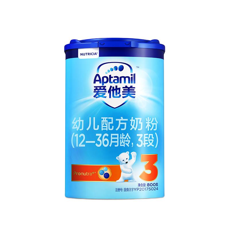 ALDI 奥乐齐Aptamil 爱他美幼儿配方奶粉12-36个月 3段