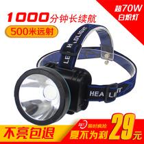 黄光usb头灯头带电筒led强光可充电超亮头顶3000米打猎头戴式防水