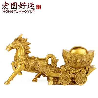 宏图好运马拉元宝车家居摆件纯铜马家居中式工艺礼品电视柜装饰